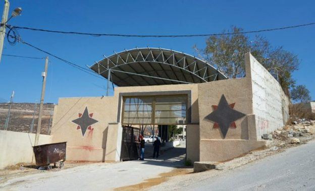 Palestinian school entrance in Urif